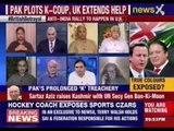 Nation at 9: Britain blind to Pak's terror factory?