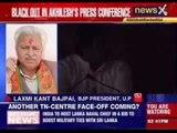 Uttar Pradesh CM Akhilesh Yadav gets to feel power crisis