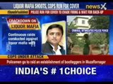 Uttar Pradesh: Bullets fired and stones pelted on cops by liquor mafia