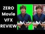 Zero Movie VFX Review; कैसे शारूख खान बने फ़िल्म के लिए बौने; Most Advanced VFX Film In The World