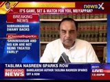 Swamy to NewsX on IPL Spot Fixing & betting