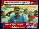 राजस्थान में विधानसभा चुनाव के लिए टिकट को लेकर माथापच्ची