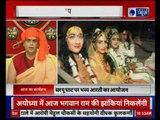 Ram janambhoomi:राम मूर्ति के बाद राम मंदिर की बारी