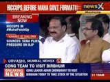Shiv Sena wants BJP to take decision on alliance before vote of trust