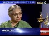 Cover Story by Priya Sahgal: Sheila Dikshit former Chief Minister, Delhi