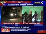 Burdwan blast: NIA arrested Zia ul Haq from Malda