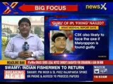 SC to hear Mudgal panel report on IPL spot-fixing scandal today