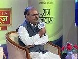 India News Manch: Congress Rajendra ने कहा, दलित समाज के दूल्हे को घोड़ी से उतार दिया जाता है
