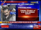 #RapeInACab: Cabinet to meet at 6:45 PM over women safety