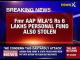 AAP leader Vandana Kumari's house robbed, Rs 12 lakhs AAP fund stolen