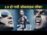 Shocking : 2.0 Movie LEAKED | Full Movie Robot 2.0 hindi HD| Robot 2.0 Leaked | 2.0 Leaked