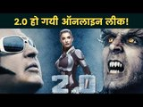 Shocking : 2.0 Movie LEAKED   Full Movie Robot 2.0 hindi HD  Robot 2.0 Leaked   2.0 Leaked