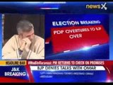 NewsX Exclusive details of NC-BJP seat- sharing talks