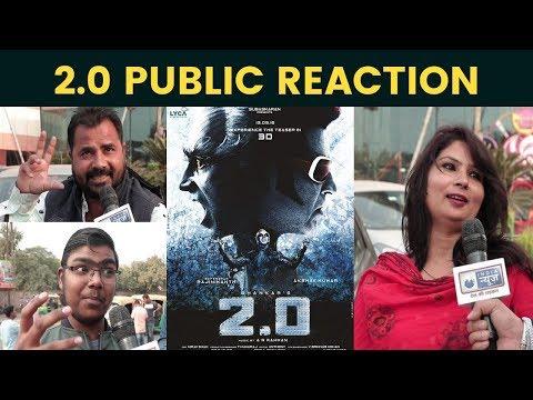 2.0 Movie Public Reaction | 2.0 Movie Released | 2.0 movie public talk | 2.0 movie public Review