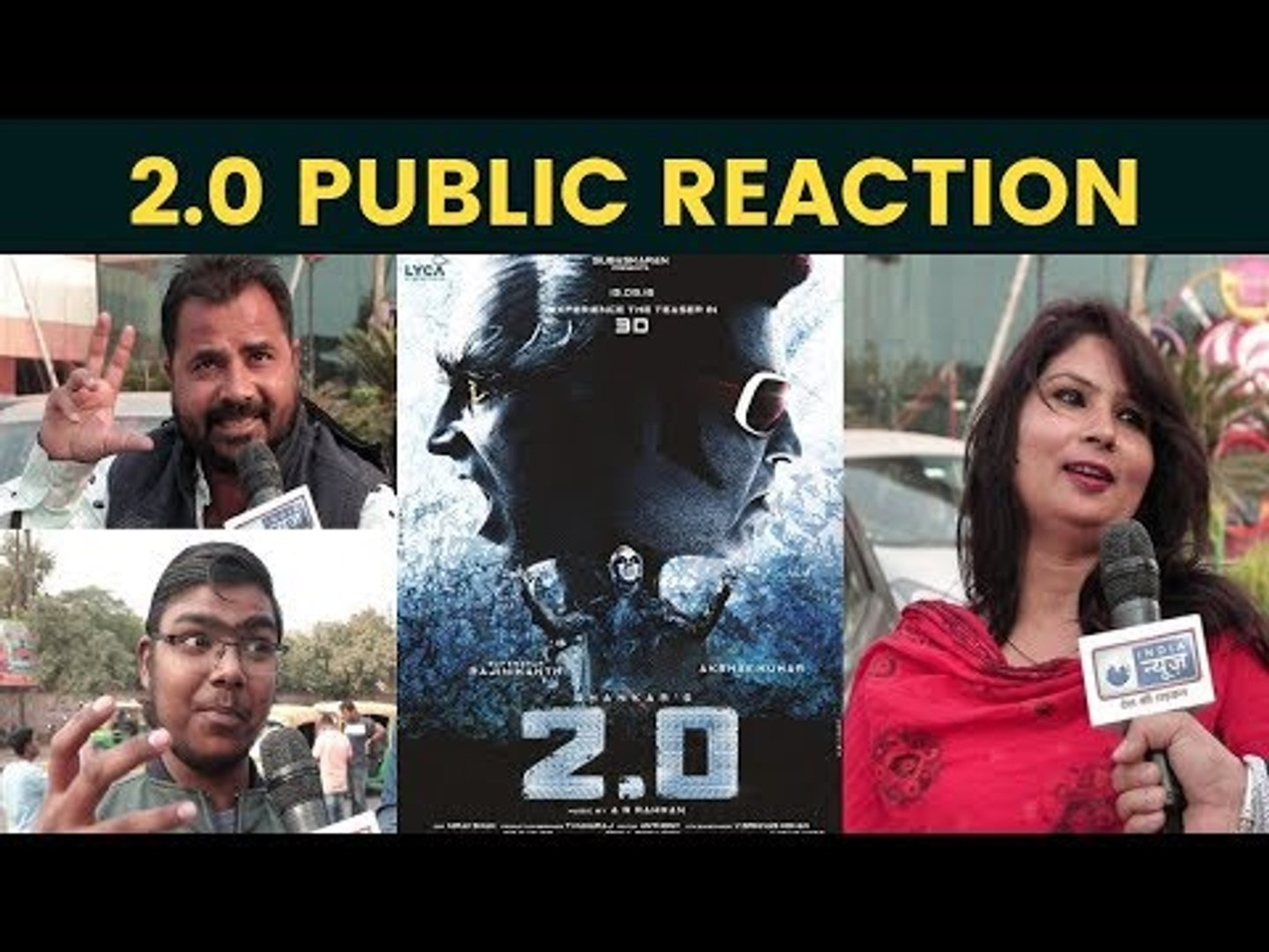 2.0 Movie Public Reaction | 2.0 Movie Released | 2.0 movie public talk | 2.0 movie public Review