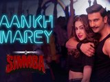 Aankh Marey Song Simmba Movie | Simmba New Song Aankh Maare Review | Ranveer Singh | Sara Ali Khan