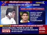 Arjuna awardee boxer cries conspiracy