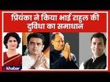 Rajasthan CM LIVE Update: प्रियंका गाँधी ने दूर किया सस्पेंस, अशोक गहलोत का नाम CM के लिए FINAL