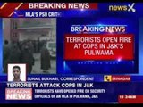 Jammu And Kashmir Terror Attack: Security staff of a J&K MLA attacked in Pulwama