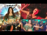 Lovely Accident Video Song ,  Sunny Leone New Song Lovely Accident ,  Lovely Accident song review