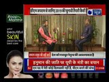 Deepak Chaurasia के साथ Chief Minister of Himachal Pradesh Jai Ram Thakur || Exclusive