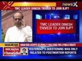 TMC leader Dinesh Trivedi may join BJP