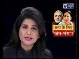 Mamata Banerjee vs CBI: Political reaction on Mamata Banerjee's Dharna in Kolkata; Saradha Chit Fund