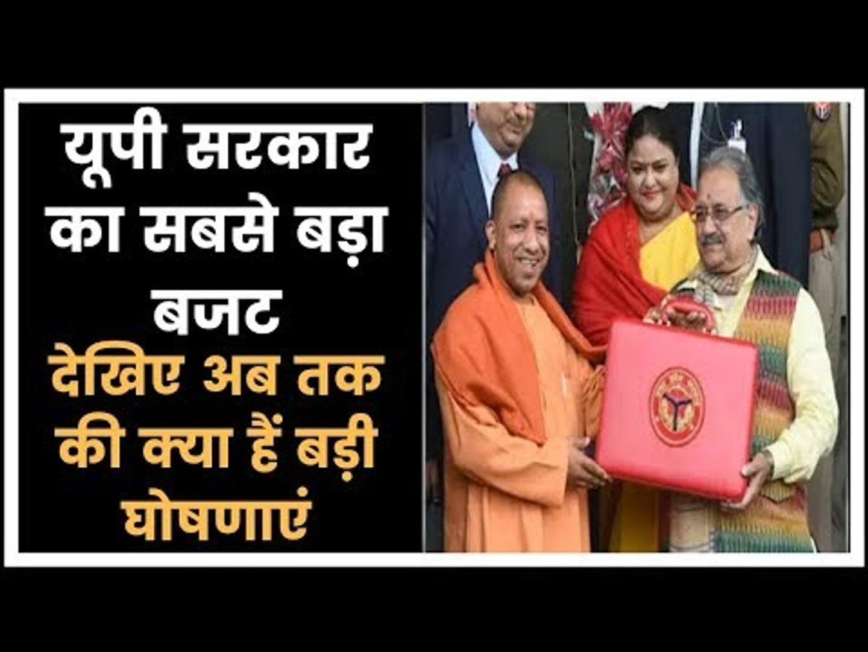 Uttar Pradesh Budget 2019-20 Live Updates Rajesh Agarwal presents Rs 4.79 Lakh Crores Budget