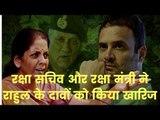 Defense Minister Nirmala Sitharaman Dismisses Rahul Gandhi, Rafale Deal Allegations PM Narendra Modi