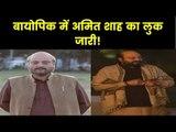 PM Narendra Modi Biopic Amit Shah Look Release; Manoj Joshi as Amit Shah; Vivek Oberoi