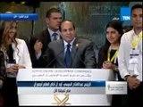 """المؤتمر الاقتصادي   قاعة المؤتمر تهتز بهتافات تحيا مصر من الحضور والرئيس يرفض هتافات """"يحيا السيسى"""""""