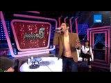 """5 مووواه - النجم سعد الصغير يبدع فى أغنية """"بموت من غيره ميت مرة """" سعد الصغير بيغنى حزين"""