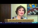 البيت بيتك - تكريم الفيشاوي ولبلبة وغادة عادل في ختام مهرجان المسرح العالمي .. تقرير