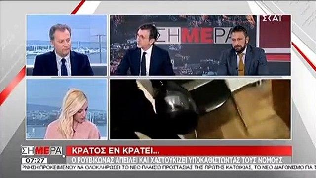 """Αρης Πορτοσάλτε """"Να καταργηθεί Δημόσια Υγεία για να καταργηθεί το φακελάκι κι ο Ρουβικώνας  και να πληρώνει ο ασθενής τον Ιατρό...για να καταργηθεί το φακελάκι"""""""