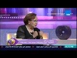 عسل أبيض - نيفين أبو شالة خبيرة الأبراج وعلم الفلك - توافقات برج الثور مع الأبراج المائية