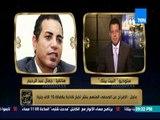 """البيت بيتك - عاجل الإفراج عن الصحفي """" إبراهيم عارف """" بتهمة نشر أخبار كاذبة بكفالة 10 آلاف جنيه"""