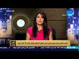 البيت بيتك - النائب العاب يخلي سبيل خالد صلاح بسبب نشر خبر كاذب عن اطلاق نار على  موكب الرئاسة