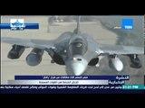 """النشرة الإخبارية - مصر تتسلم مقاتلات من طراز """"رافال"""" لتدخل الخدمة فى القوات المسلحة"""