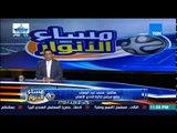 مساء الأنوار - محمد عبد الوهاب : حل الأزمة يبدأ من رموز الزمالك .. وجمهور الأهلي أكثر من تعرض للظلم