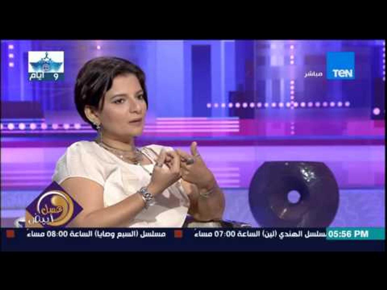 عسل أبيض - حصريا ولأول مرة السيناريست مريم نعوم تكشف عن رواية عملها فى رمضان القادم