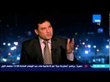 بين نقطتين   Bein No2tetin - الإعلامى عبد اللطيف المناوى ولقاء خاص وزير الموارد المائية والري
