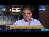 البيت بيتك - لقاء هام حول إدمان المخدرات في مصر ... لماذا نفشل في مكافحة الإدمان ؟