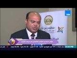 عسل أبيض - تقرير | المؤتمر التهميدى للمؤتمر الإقتصادى المقرر إقامته فى محافظة مرسى مطروح