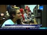 النشرة الإخبارية - 50 ألف طالب من الناجحين بالدور التانى من الثانوية العامة سجلوا رغباتهم أمس
