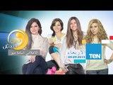 عسل أبيض | 3asal Abyad - برنامج عسل أبيض 3asel Abyed - حلقة الأربعاء 9-9-2015 - حلقة أسامة منير