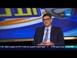 """مساء الأنوار - ك. محمود طاهر : علاقتي بـ """" سمير زاهر """" لم تتضرر بإستقالتي من إتحاد الكرة"""