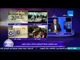 الإستحقاق الثالث - د/مجدي عبد الحميد : بدء الإنتخابات البرلمانية هو إنتصار للشعب المصري