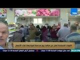 """البيت بيتك - عمرو عبد الحميد """" القوات المسلحة تعلن عن منافذ بيع مدعمة لمواجهة غلاء الاسعار """""""
