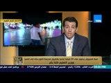 البيت بيتك - رامى رضوان : افلام اباحية و حالة اغتصاب و حالة قتل داخل المدارس فى مصر