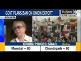 Onion prices rise again ahead of festive season, Government may ban onion exports - NewsX